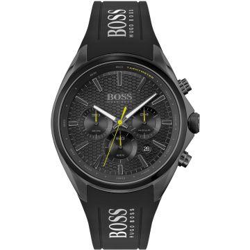 Hugo Boss DISTINCT HB1513859